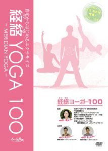 DVD画像